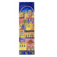 Decorative Bookmark - Jerusalem 72411-1