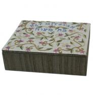 Embroidered Bat Mitzvah Jewelry Box - Flowers BES-2