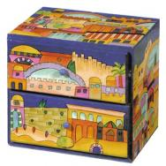 Large Jewelry Box - Jerusalem BL-1