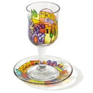 Glass Kiddush Cup and Saucer - Windmill GC-1