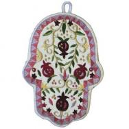 Small Embroidered Hamsa - Pomegranates HES-3