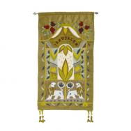 Wall Hanging -Jerusalem Lions -English - Gold JE-2