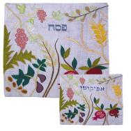 Raw Silk Matzah Cover Set - The 7 species Blue MAS-AFR-27