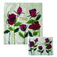 Raw Silk Matzah Cover Set - Roses White MAS-AFR-37