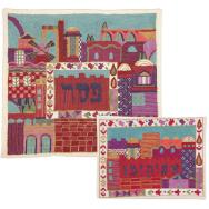 Embroidered Matzah Cover Set - Jerusalem Multicolor MHE-AFE-1