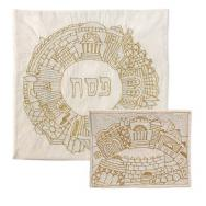 Embroidered Matzah Cover Set - Jerusalem Oval Gold MHE-AFE-12