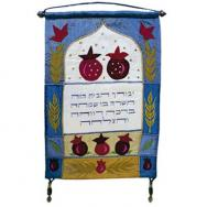 Wall Hanging - Home blessing Hebrew SX-19
