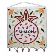 Embroidered Wall Decoration - Shalom White English WS-17