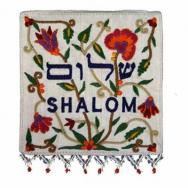 Embroidered Wall Decoration - Shalom Flowers White English-Hebre WS-23