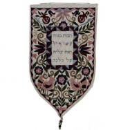 Large Shield Tapestry - Benot hiel - White WSB-2W