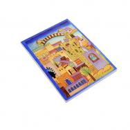 Soft Cover Decorative Notepad - Jerusalem (Small) 72225-2