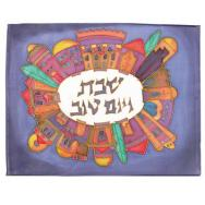 Silk Painted Challa Cover - Jerusalem oval CSS-1