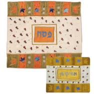 Raw Silk Matzah Cover Set - Peshach Pink MAS-AFR-10