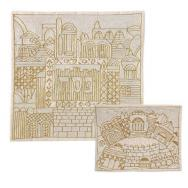 Embroidered Matzah Cover Set - Jerusalem Gold MHE-AFE-3
