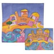 Painted Silk Matzah Cover Set - Jerusalem blue MSB-AFB-1