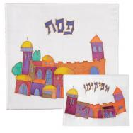 Painted Silk Matzah Cover Set - Jerusalem White MSY-AFY-5