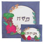 Painted Silk Matzah Cover Set - Passover fruits MSY-FSY-6
