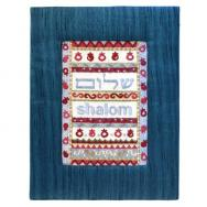 Embroidered Picture and Fabric Frame - Shalom Blue PFM-1