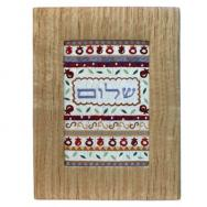 Embroidered Picture and Fabric Frame - Shalom Gold PFM-2