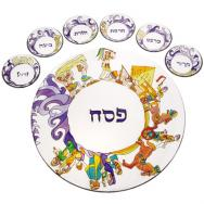 and Painted Glass Passover Seder Plate - The Exodus from Egypt SPGL-3