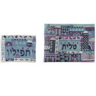 Hand Embroidered Tallit and Tefillin Bag – Blue TBE - TFB-2
