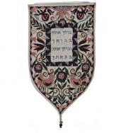 Large Shield Tapestry - Baruch Atah - White WSB-1W
