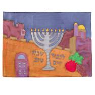 Silk Painted Challa Cover - Menorah Jerusalem CSY-3