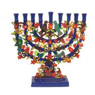 Painted Metal Lazer Cut Menorah -Pomegranate Tree Menorah HMA