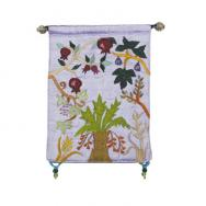 Small Wall Hanging - 7 species HS-7