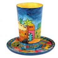 Wooden Kiddush Cup and Plate - Jerusalem KC-1
