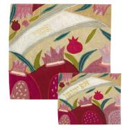 Raw Silk Matzah Cover Set - Crown Pink MAS-AFR-30