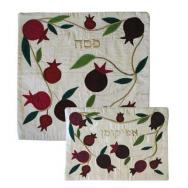 Raw Silk Matzah Cover Set - Peshach MAS-AFR-35