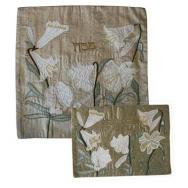 Raw Silk Matzah Cover Set - Lily Silver MAS-AFR-39