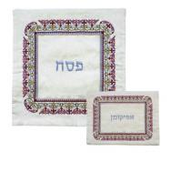 Embroidered Matzah Cover Set - Oriental square color MMB-AMB-3