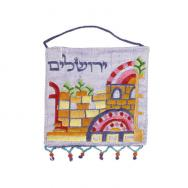 Embroidered Wall Decoration - Jerusalem Blue Hebrew WS-8