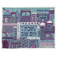 Hand Embroidered Challa Cover - Jerusalem in blue CHE-5