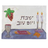 Silk Painted Challa Cover - Shabbat table CSY-5