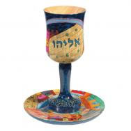 Large Elijahs Kiddush Cup and Saucer - Jerusalem CUL-4