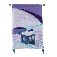 Wall Hanging - Jerusalem Blue JS-3
