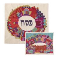Embroidered Matzah Cover Set - Jerusalem Multicolor MHE-AFE-10