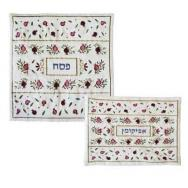Embroidered Matzah Cover Set - Pomegranates Light MME-AME-2