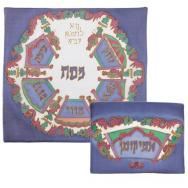 Painted Silk Matzah Cover Set - Seder blue MSS-AFS-1