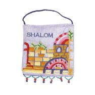 Embroidered Wall Decoration - Jerusalem Blue English WS-7