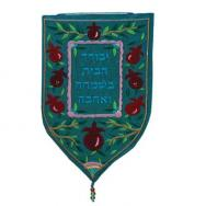 Large Shield Tapestry - Home bless Pomegarnates - Turquoise WSB-8T