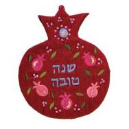 Embroidered Wall Decoration - Pomegranates - Shanah Tovah WSC-2