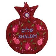Embroidered Wall Decoration - Pomegranates Red Hebrew and English WSC-5