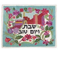 Hand Embroidered Challa Cover - Jerusalem - flowers CHE-9