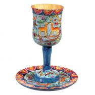 Wooden Kiddush Cup and Saucer - Oriental CU-2