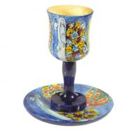Wooden Kiddush Cup and Saucer - Figures CU-8