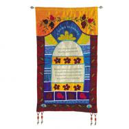 Wall Hanging -Large Home Blessing -English - Color HB-1